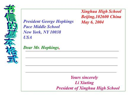 Xinghua High School Beijing,102600 China May 6, 2004 President George Hopkings Pace Middle School New York, NY 10038 USA Yours sincerely Li Xiuting President.