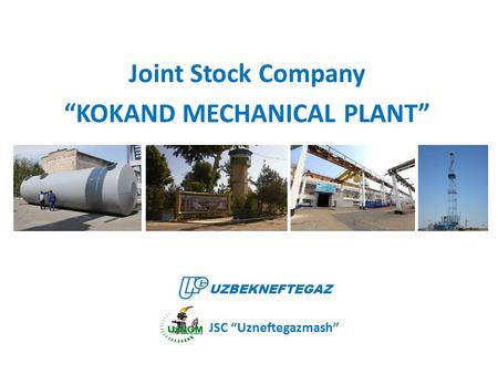 "Joint Stock Company ""KOKAND MECHANICAL PLANT"" UZBEKNEFTEGAZ JSC ""Uzneftegazmash"""