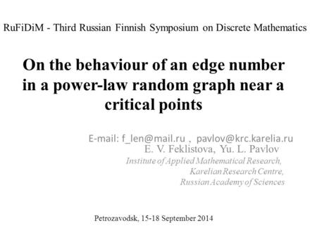 On the behaviour of an edge number in a power-law random graph near a critical points    E. V. Feklistova, Yu.