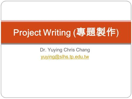 Dr. Yuying Chris Chang Project Writing ( 專題製作 )