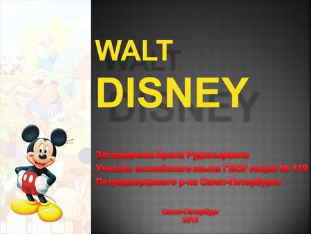 WALT DISNEY.  Biography Biography  Disney's family Disney's family  Childhood Childhood  World War I World War I  Beginnings Beginnings  Hollywood.