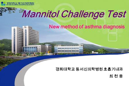Mannitol Challenge Test New method of asthma diagnosis