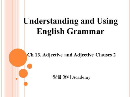 Ch 13. Adjective and Adjective Clauses 2 정샘 영어 Academy Understanding and Using English Grammar.