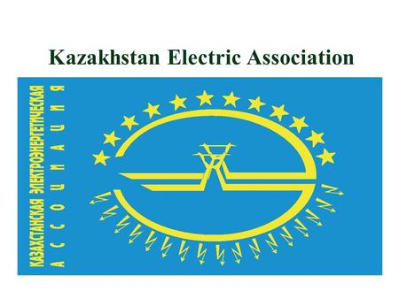 Kazakhstan Electric Association KEA Established in 1998 Unites 21 participants and 12 observers Among participants 9 distribution companies 3 vertically.