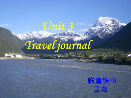 Unit 3 Travel journal 临潼铁中 王茹. Lead in How do people who live along a river make use of it?