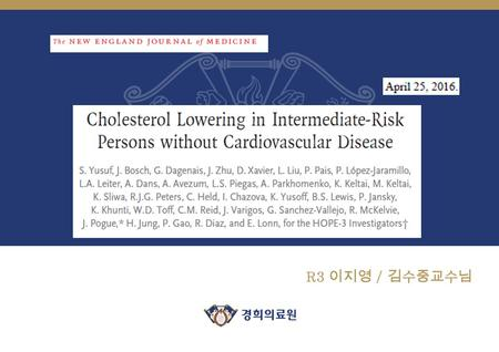 Presentation Title R3 이지영 / 김 수 중교 수 님. Introduction Lowering LDL cholesterol levels with statins : Reduce the risk of cardiovascular disease Vascular.