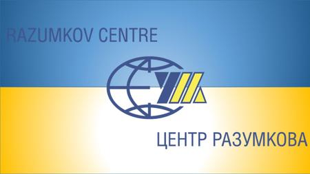 The Razumkov Centre — independent think tank founded in 1994 Named after Olexander Razumkov, Ukrainian politician and founder of the Centre Only one in.