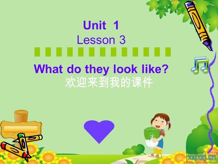Unit 1 Lesson 3 What do they look like?. grandmothergrandfather great-grandmother fathermother uncleaunt me brother cousin.