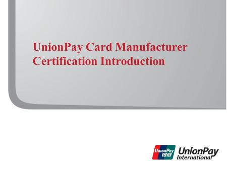 UnionPay Card Manufacturer Certification Introduction.