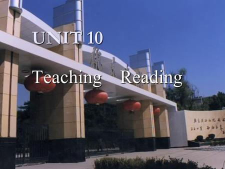 UNIT 10 Teaching Reading. Aims of the unit In this unit,We are going to discuss how to teach reading. We will focus on the following: 1.How do people.