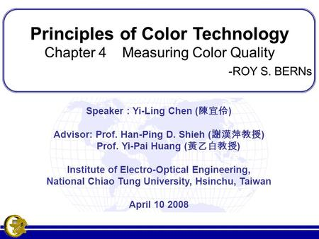 Principles of Color Technology