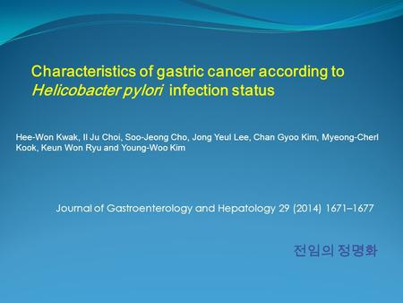 Hee-Won Kwak, Il Ju Choi, Soo-Jeong Cho, Jong Yeul Lee, Chan Gyoo Kim, Myeong-Cherl Kook, Keun Won Ryu and Young-Woo Kim Journal of Gastroenterology and.