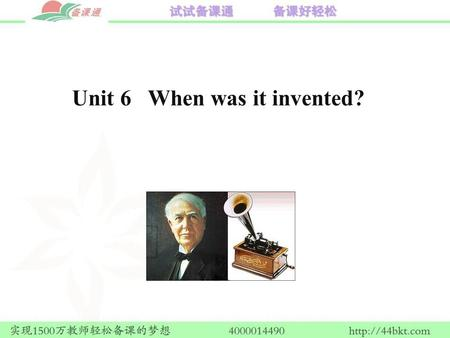 Unit 6 When was it invented?. Grammar Focus When was the zipper invented ? It was invented in 1893. Who was it invented by?It was invented by Whitcomb.