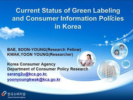 BAE, SOON-YOUNG(Research Fellow) KWAK,YOON YOUNG(Researcher) Korea Consumer Agency Department of Consumer Policy Research