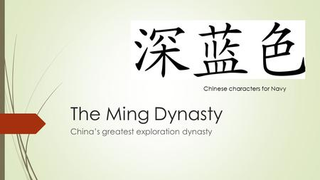 The Ming Dynasty China's greatest exploration dynasty Chinese characters for Navy.