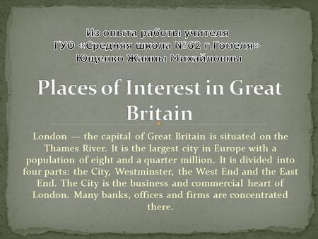 Places of Interest in Great Britain