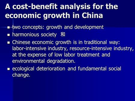 A cost-benefit analysis for the economic growth in China two concepts: growth and development two concepts: growth and development harmonious society 和.