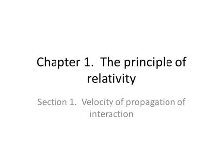 Chapter 1. The principle of relativity Section 1. Velocity of propagation of interaction.