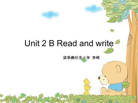 Unit 2 B Read and write 梁季彝纪念小学 李嵘. Chant: What do you do on Saturdays? I sweep the floor on Saturdays. What do you do on Saturdays? I water the flowers.