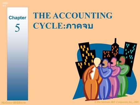 © The McGraw-Hill Companies, Inc., 2003 McGraw-Hill/Irwin Slide 4-1 THE ACCOUNTING CYCLE: ภาคจบ Chapter 5.