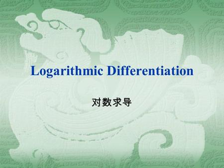 Logarithmic Differentiation 对数求导. Example 16 Example 17.