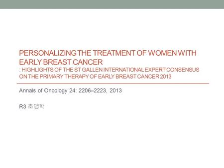 PERSONALIZING THE TREATMENT OF WOMEN WITH EARLY BREAST CANCER : HIGHLIGHTS OF THE ST GALLEN INTERNATIONAL EXPERT CONSENSUS ON THE PRIMARY THERAPY OF EARLY.