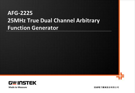 AFG-2225 25MHz True Dual Channel Arbitrary Function Generator 1.