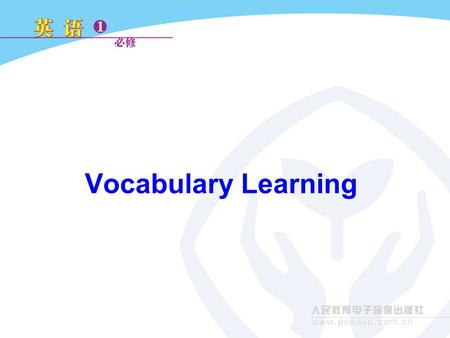 Vocabulary Learning. Discussion in pairs (1) Can you recognize the differences between AE and BE in vocabulary spelling? Make a list. (2) Can you recognize.