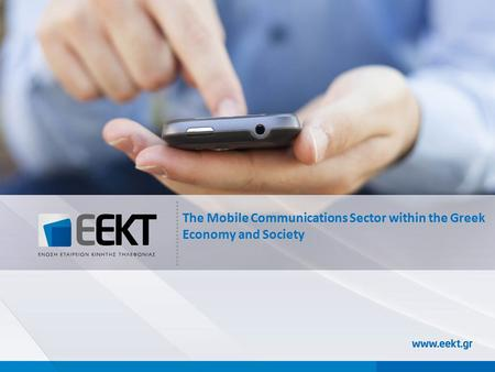 1 The Mobile Communications Sector within the Greek Economy and Society.