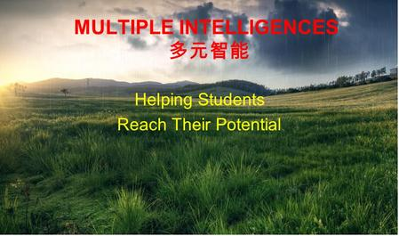 MULTIPLE INTELLIGENCES 多元智能 Helping Students Reach Their Potential.