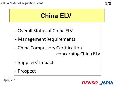 China ELV - Overall Status of China ELV - Management Requirements - China Compulsory Certification concerning China ELV - Suppliers' Impact - Prospect.