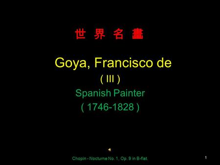 世 界 名 畵 Goya, Francisco de ( III ) Spanish Painter ( 1746-1828 ) Chopin - Nocturne No. 1, Op. 9 in B-flat. 1.