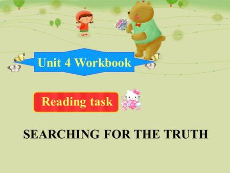 Unit 4 Workbook Reading task SEARCHING FOR THE TRUTH.