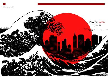 Japan: Earthquake and Tsunami Lesson aims:  To find out what causes a tsunami.  To look at the Japan 2011 disaster as a case study of a tsunami. 