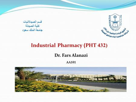 PHT 432)) Industrial Pharmacy