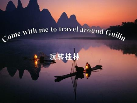 "玩转桂林. Guilin is a city in China, situated in the northeast of the Guangxi Zhuang Autonomous Region.Its name means "" forest of Sweet Osmanthus (桂花) ,"