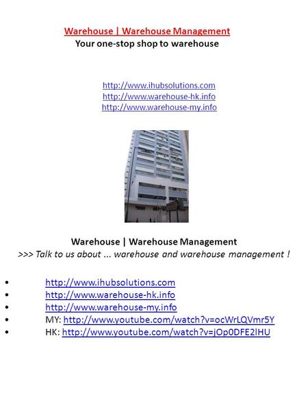 Warehouse | Warehouse Management Your one-stop shop to warehouse
