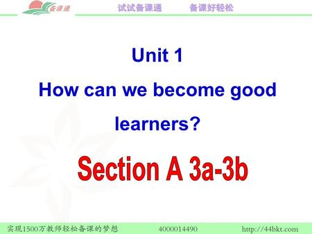 Unit 1 How can we become good learners?. 3a Read the passage about Wei Fen and answer the questions. 1.Why did Wei Fen find it difficult to learn English?