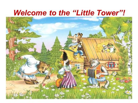 "Welcome to the ""Little Tower""!. Let us begin the World teenagers' competition ""Little Tower""! Answer some questions: 1. What is your name? 2. How old."