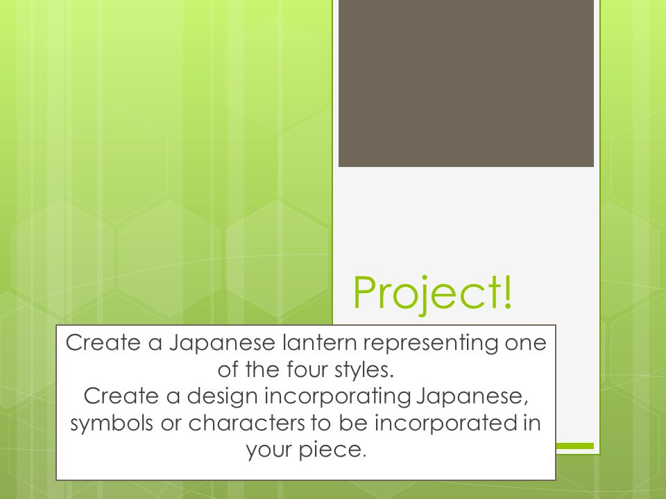 Pre Plan  Decide on the style of lantern.