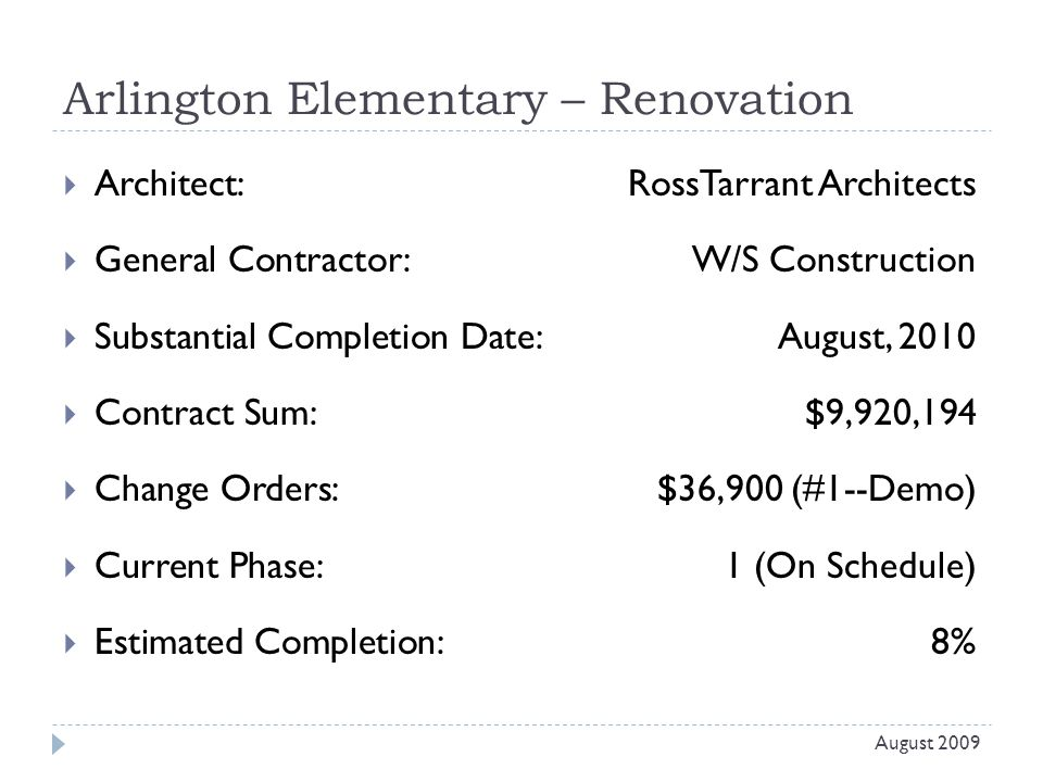 Arlington Elementary – Renovation Rendering of Final Façade August 2009
