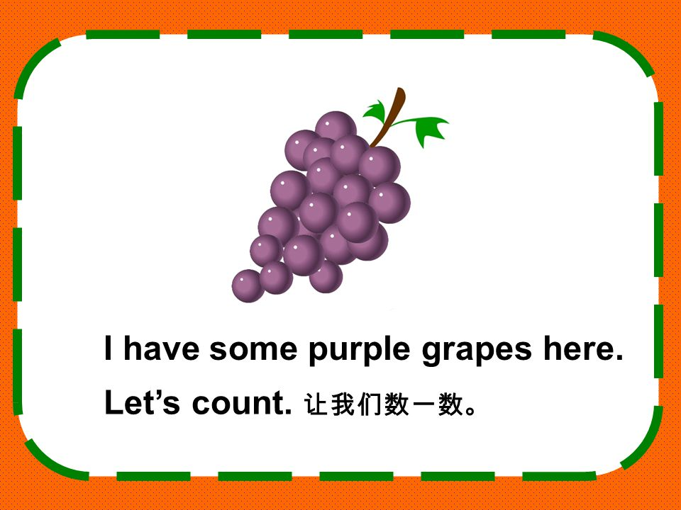 l I have some purple grapes here. Let's count. 让我们数一数。