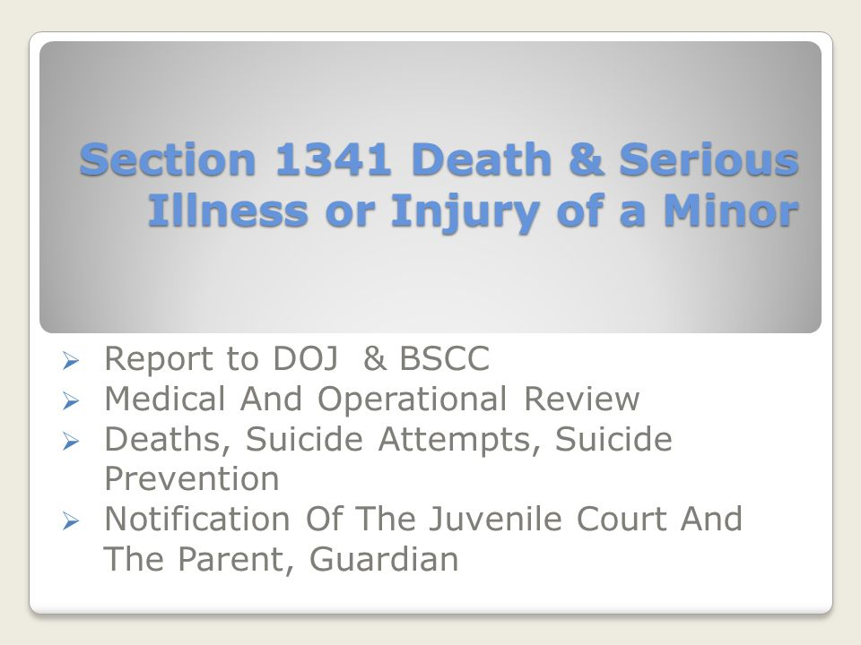 Section 1341 Government Code Section 12525 ◦DOJ - Statistics  (916) 227-3545 ◦BSCC – Written Statement  Facts surrounding the case