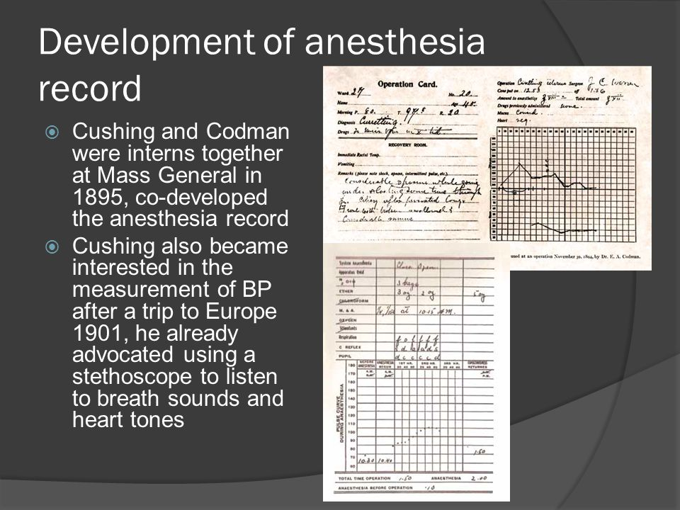 1905 description from Willamette catalogue  The subject of anesthesia so often neglected, and yet of vital importance, both to the patient and the surgeon, will be taken up at length and the essential features explained.
