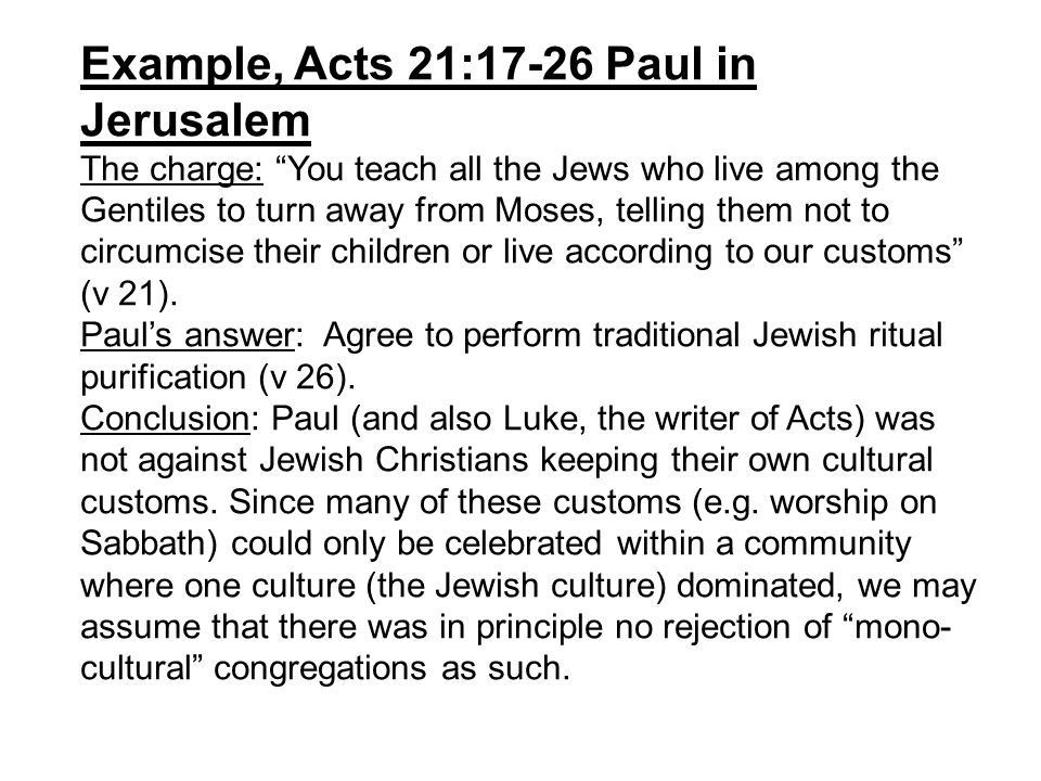 Example, The Letter to Hebrews: Written to Jewish recipients, supports this impression.