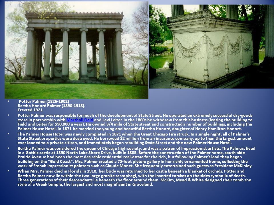 Lumber magnate William Goodman (1848-1936) hired architect Howard Van Doren Shaw to design this tomb in 1919 after the death of his son.