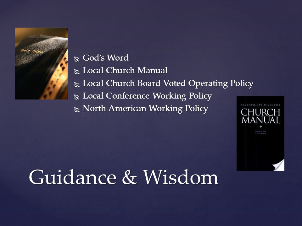  Members  Pastor  Church Leadership  Conference  North American Division  General Conference  God, Our Father Joint Purpose On One Accord