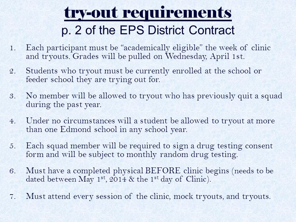 try-out requirements p.