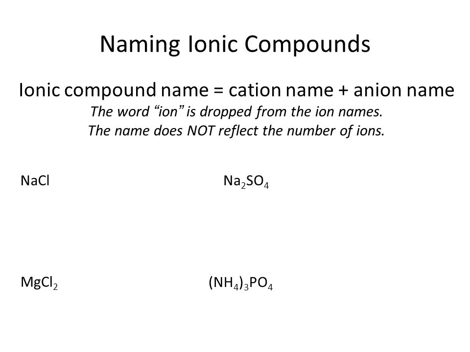 Naming Ionic Compounds Transition metals with variable charges.