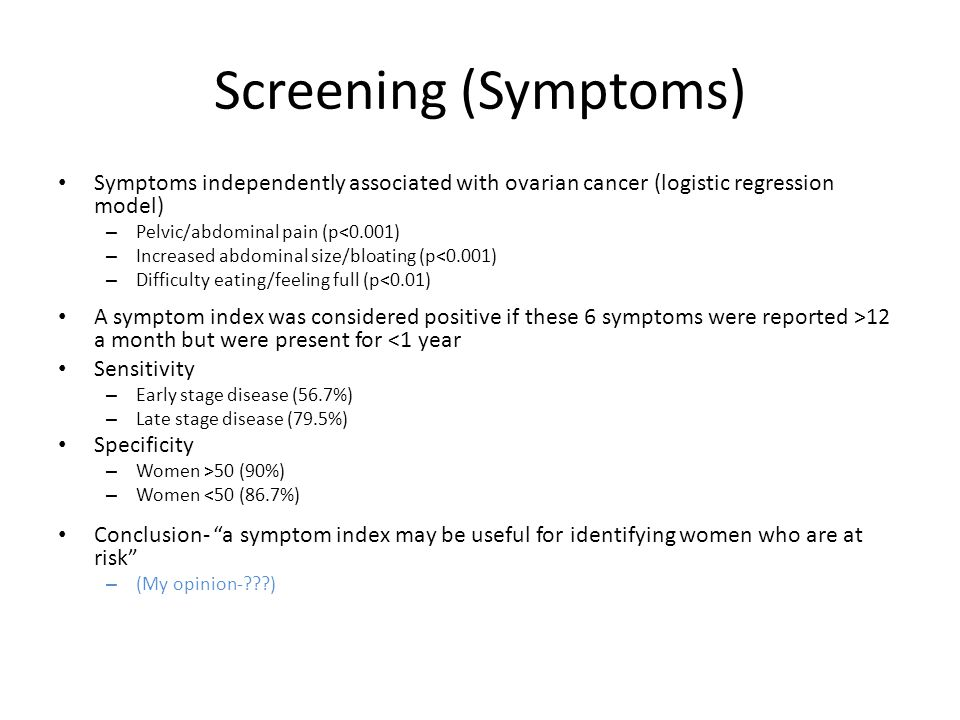 Screening (Biomarkers) Ueland et al.Multivariate index assay to assess ovarian tumors.